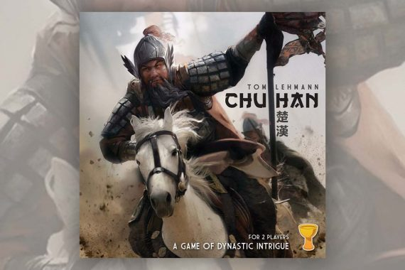 ChuHan Board Game Announcement
