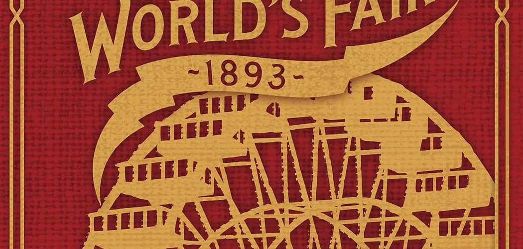 Worlds Fair 1983 2021 Version Diverse Characters